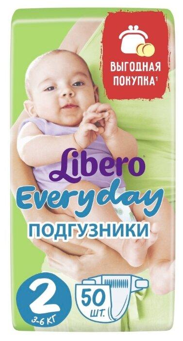 Libero подгузники Everyday 2 (3-6 кг) 50 шт.