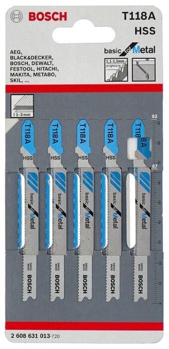 Набор пилок для лобзика BOSCH 2608631013 5 шт.