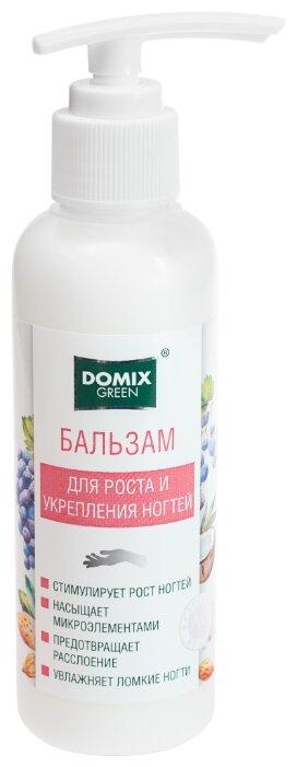 Бальзам Domix для роста и укрепления ногтей