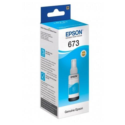 Фото - Чернила Epson C13T67324A процессор intel g3220 cpu 3 0g 1150 h81 b85