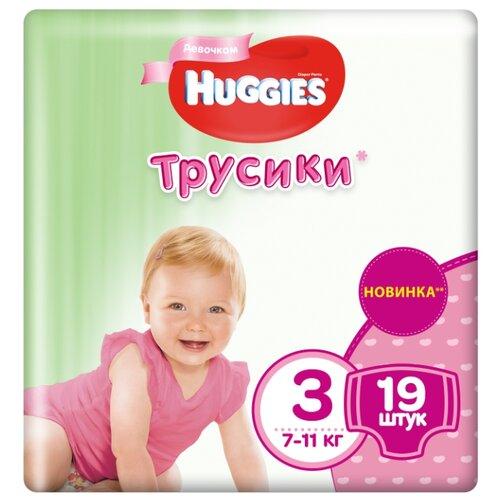 Huggies трусики для девочек 3 (7-11 кг) 19 шт.Подгузники<br>