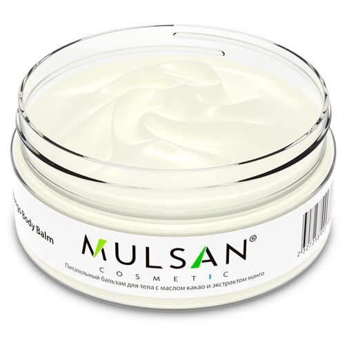 Бальзам для тела MULSAN с маслом какао и экстрактом манго, 150 мл