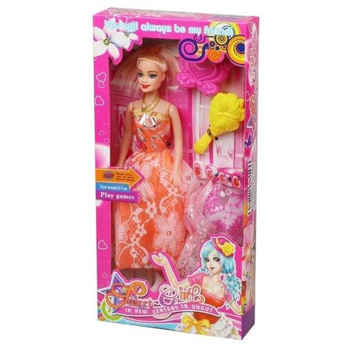 Наша игрушка кукла Красотка с набором аксессуаров, 26 см игрушка