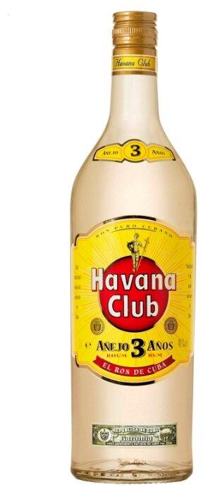 Ром Havana Club Anejo 3 года 1 л