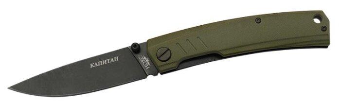 Складной нож нокс Капитан 333-580406