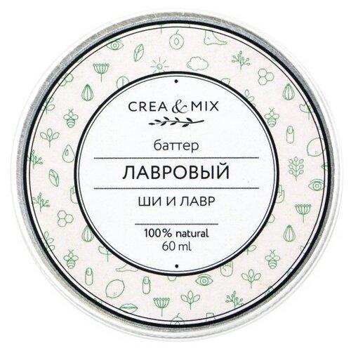 Баттер для тела Creamix Лавровый, 60 млКремы и лосьоны<br>