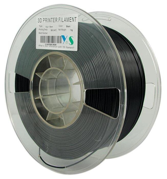 NYLON пруток Yousu 1.75мм Черный