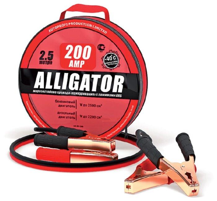 Пусковые провода Alligator BC-200, 200А, 2.5 м