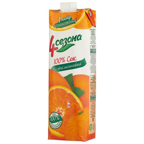 Сок 4 Сезона Апельсин, с крышкой, без сахара, 1 л
