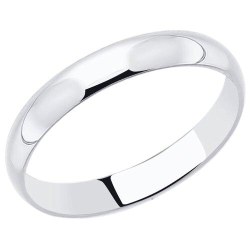 SOKOLOV Классическое обручальное кольцо из белого золота 110062, размер 15.5