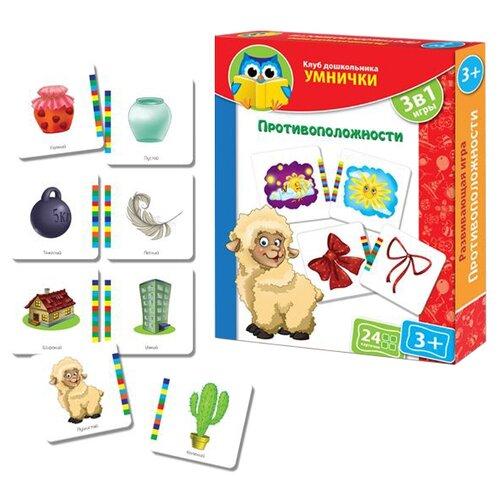 Настольная игра Vladi Toys Противоположности VT1306-04
