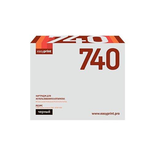 Фото - Картридж EasyPrint LH-740, совместимый картридж easyprint lh 530