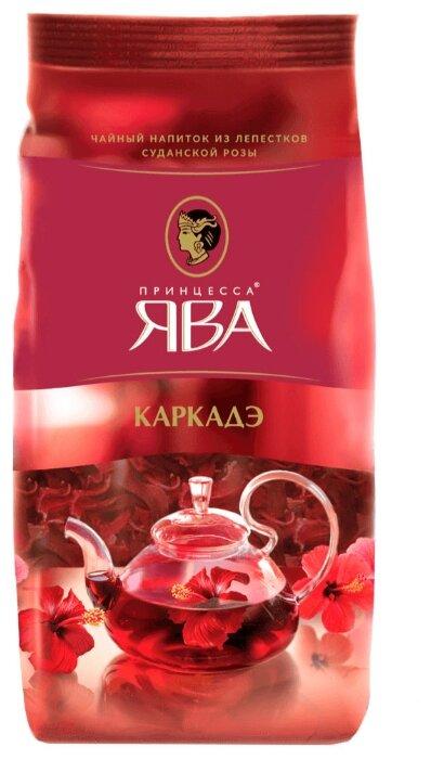 Чайный напиток красный Принцесса Ява Каркадэ — цены на Яндекс.Маркете