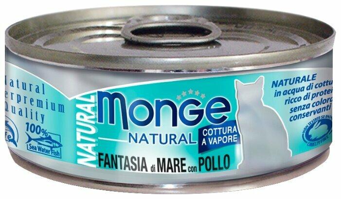 Корм для кошек Monge Natural с курицей, с морепродуктами 80 г