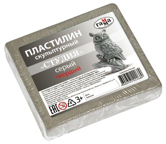 Пластилин ГАММА Студия твердый серый 500 г (2.80.Е050.003.2)