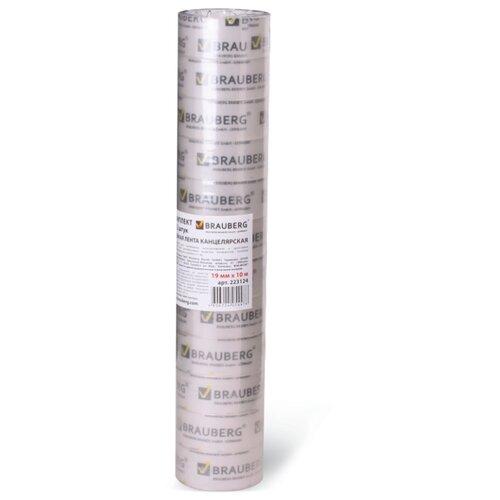BRAUBERG клейкая лента, 12 шт. (223124)