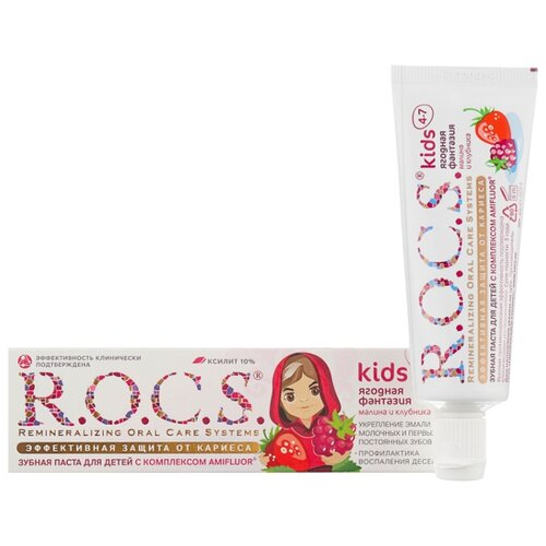 Купить Зубная паста R.O.C.S. Kids Ягодная фантазия 4-7 лет, 35 мл, Гигиена полости рта