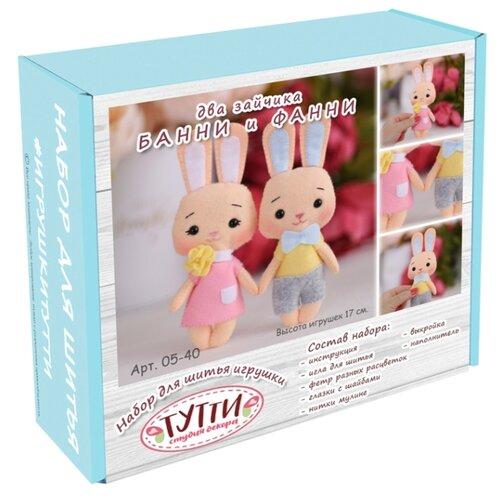 Тутти Набор для творчества шьем из фетра Два зайчика Банни и Фанни (05-40)Изготовление кукол и игрушек<br>