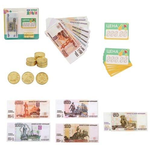 Купить Набор денег Мои первые деньги . ценник 2466882, Zabiaka, Играем в магазин