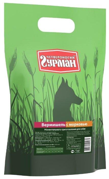 Корм для собак Четвероногий Гурман Вермишель моментального приготовления 1 кг