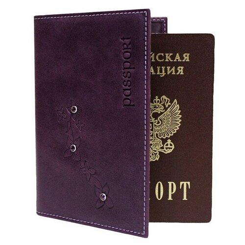 Обложка для паспорта Kniksen Мэри ОПВ, фиолетовый