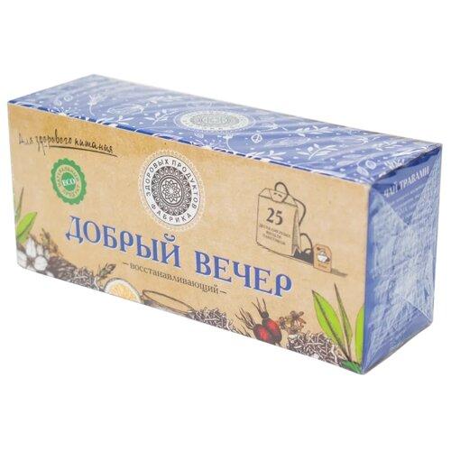 Чай черный Фабрика здоровых продуктов Добрый вечер Восстанавливающий в пакетиках, 25 шт.