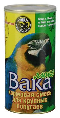 Корм для птиц Вака Люкс Корм для крупных попугаев, банка (0.8 кг)