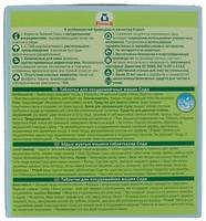 Frosch таблетки (сода) для посудомоечной машины 30 шт.