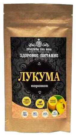 Продукты ХХII века Лукума порошок, 50 г