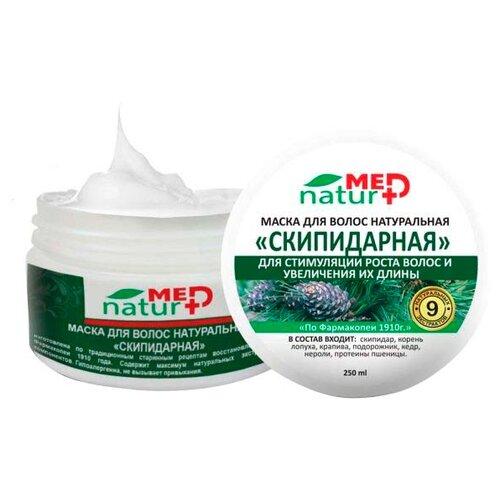Купить Naturmed Маска для волос Скипидарная, 250 мл