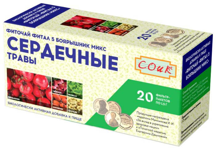 Соик чай Фитал 5 Боярышник Микс Сердечные травы ф/п 1.5 г №20