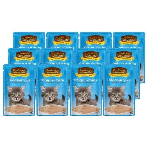 Влажный корм для котят Деревенские лакомства беззерновой, с тунцом 12шт. х 70 г (паштет)