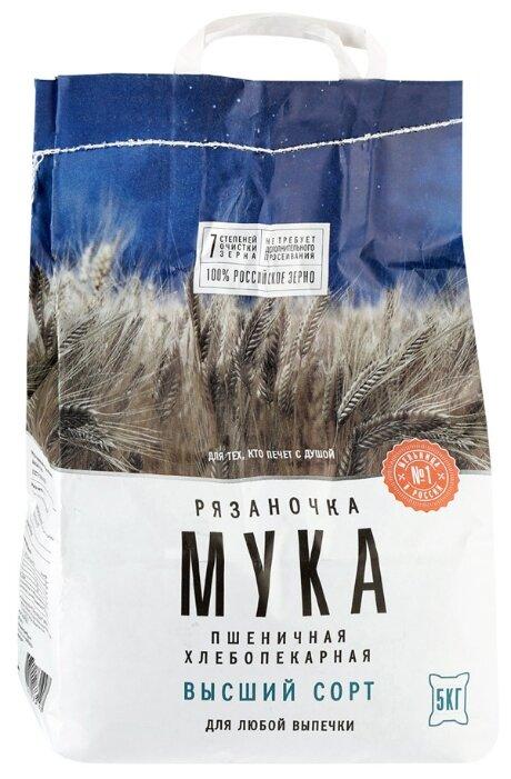 Мука Рязаночка пшеничная высший сорт