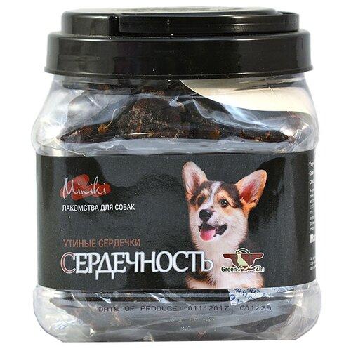 Фото - Лакомство для собак Green Qzin Miniki Сердечность, утиные сердечки для мини пород, 375 г лакомство для собак green qzin быстрота сушеная утиная грудка 80 г