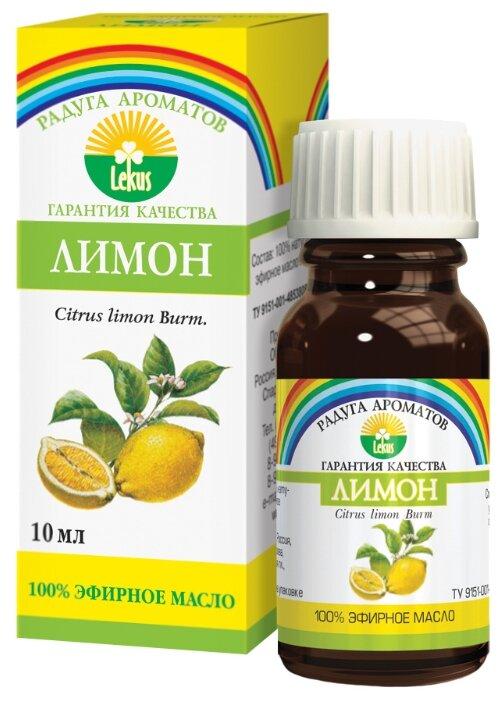 Масло лимонное (фл.10мл (эфирн))