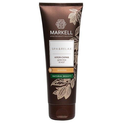 Купить Markell Крем-скраб для рук и ног SPA & Relax Шоколад, 120 мл