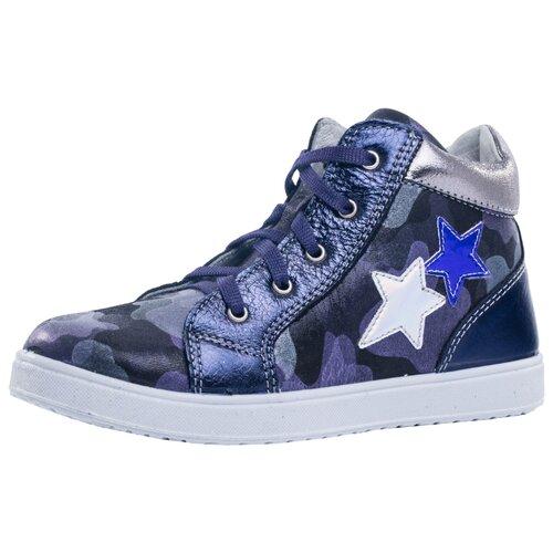 Ботинки КОТОФЕЙ размер 35, фиолетовыйБотинки<br>