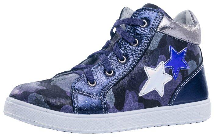 Ботинки КОТОФЕЙ размер 27, фиолетовый