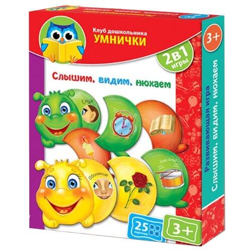 цена на Настольная игра Vladi Toys Слышим, видим, нюхаем VT1306-01