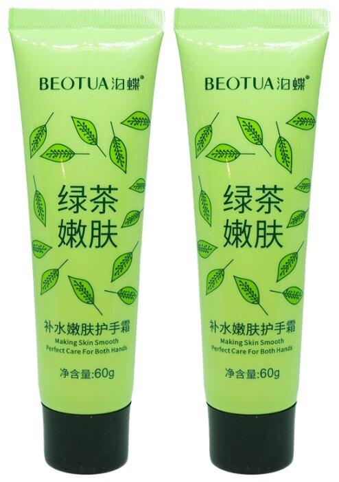 Набор кремов для рук Beotua антивозрастных,