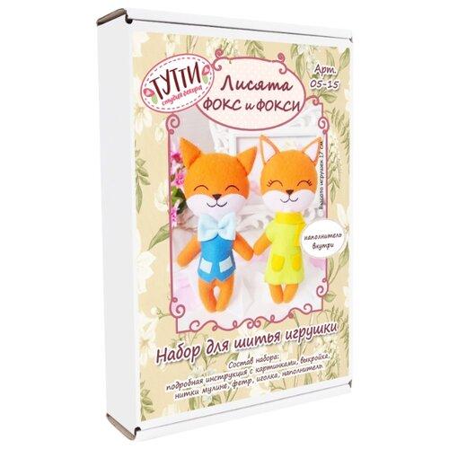 Купить Тутти Набор для творчества шьем из фетра Лисята Фокс и Фокси (05-15), Изготовление кукол и игрушек
