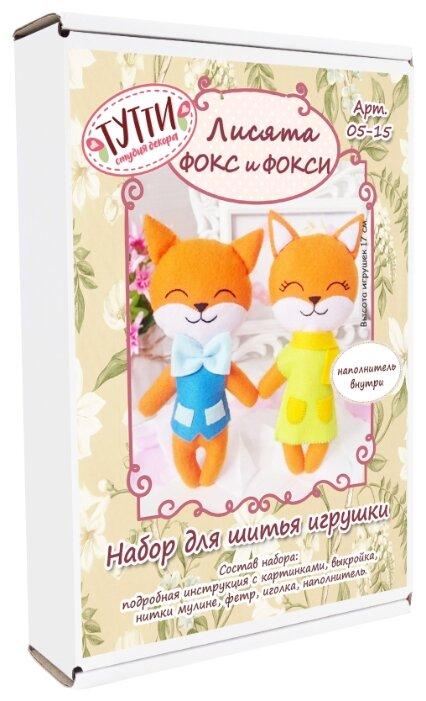 Тутти Набор для творчества шьем из фетра Лисята Фокс и Фокси (05-15)