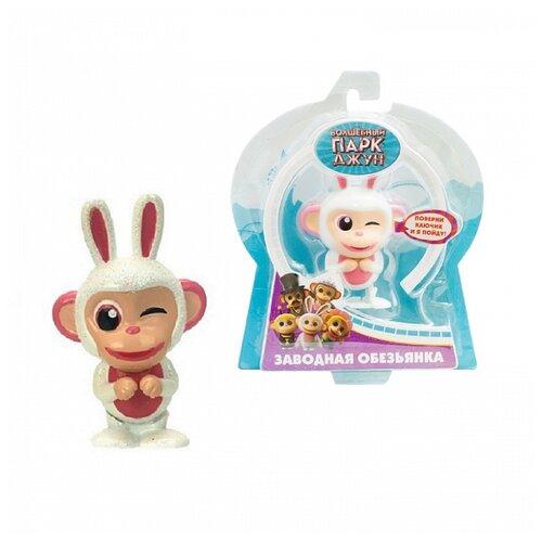 Купить Wonder Park Волшебный парк Джун - Заводная обезьянка Зайчик 36261, Игровые наборы и фигурки