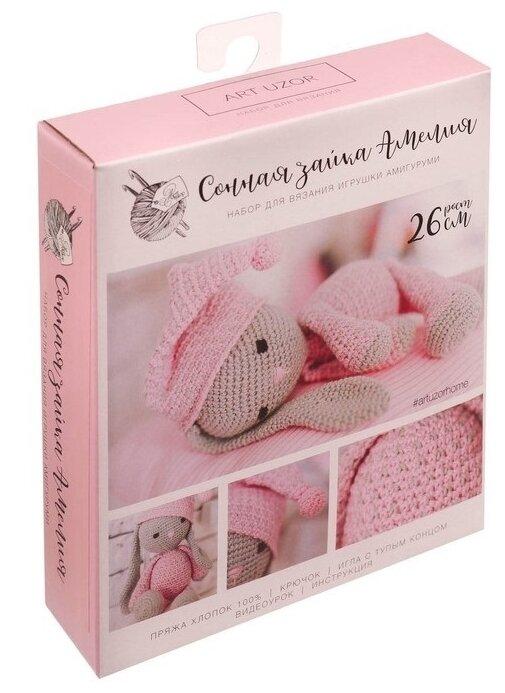 Арт Узор Мягкая игрушка Сонная зайка Амелия (2724093)