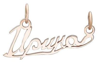 """Эстет Подвеска """"Ирина"""" из красного золота 01П010827 — купить по выгодной цене на Яндекс.Маркете"""