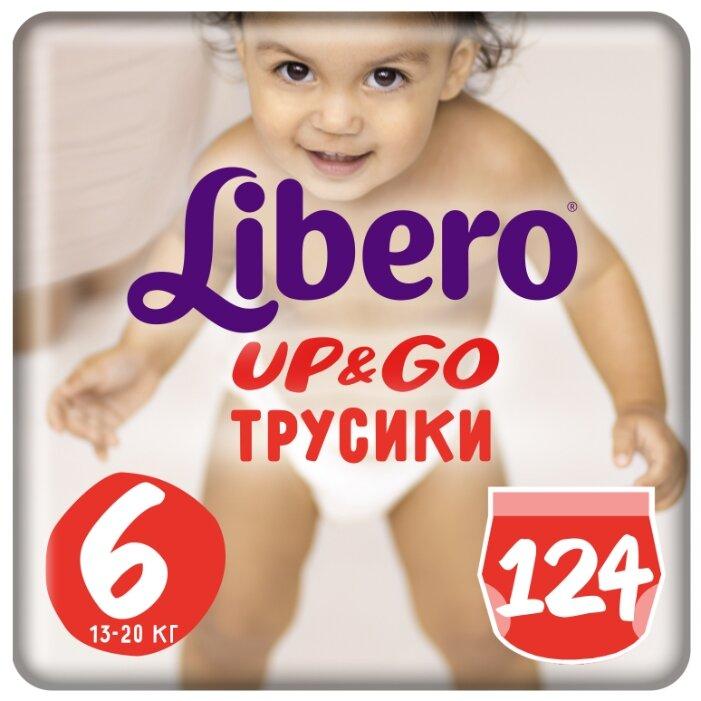 Libero трусики Up & Go 6 (13-20 кг) 124 шт. — купить по выгодной цене на Яндекс.Маркете