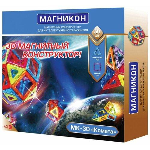 цена Магнитный конструктор Магникон Новичок MK-30 Комета онлайн в 2017 году