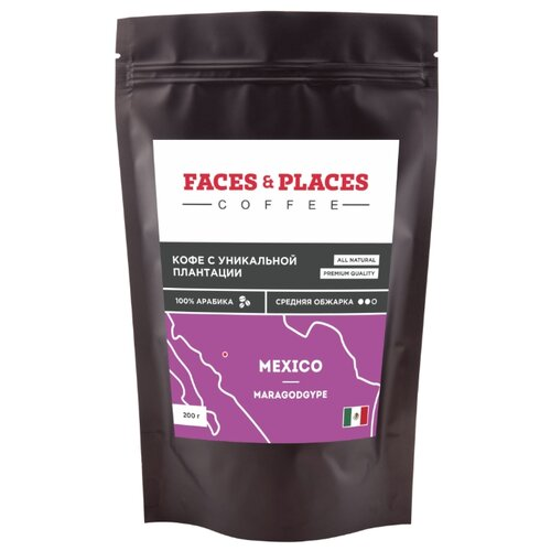 Кофе в зернах FACES&PLACES COFFEE Мексика Марагоджип, арабика, 200 г