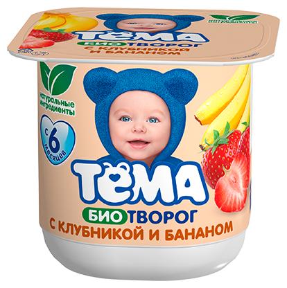 Творог Тема детский клубника, банан (с 6-ти месяцев) 4.2%, 100 г