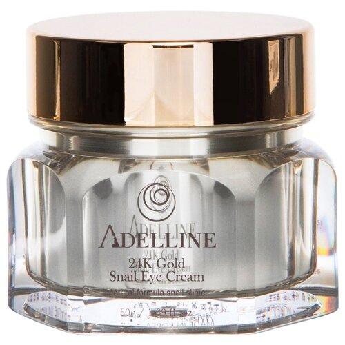 Купить Adelline Крем для кожи вокруг глаз с коллоидным золотом и слизью улитки 24K Gold Snail Eye Cream 50 г